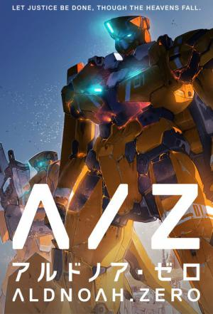 12 Best Anime Similar To Aldnoah Zero ...