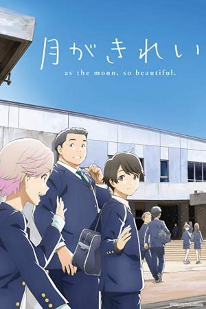 14 Best Anime Like Wallflower ...