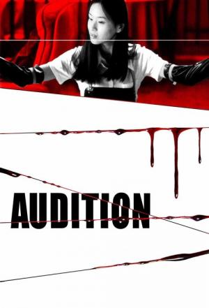 Movies Like Audition