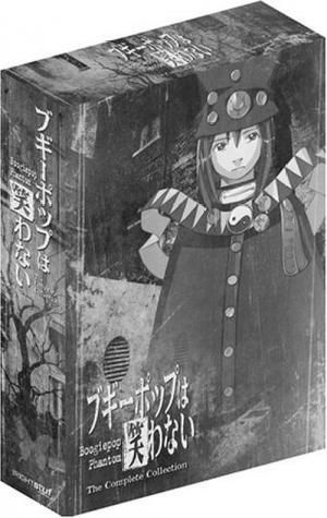 13 Best Anime Like Psychic Detective Yakumo ...
