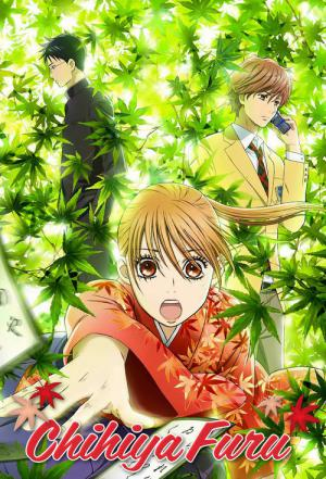 Anime Like Chihayafuru