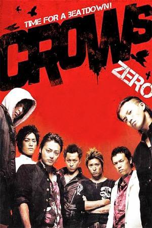Movies Like Crows Zero