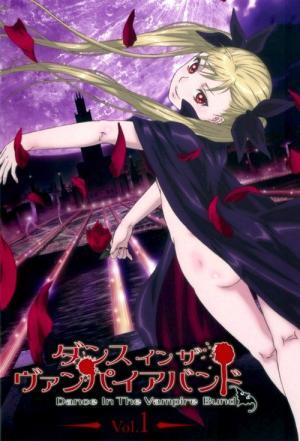 13 Best Anime Like Black Blood Brothers ...