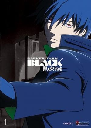 11 Best Anime Like Witch Hunter Robin ...