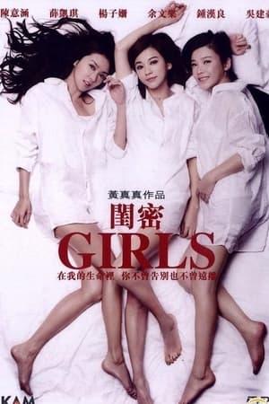 13 Best Shows Like Girls ...