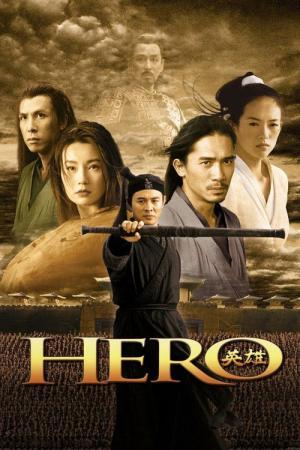 Movies Like Hero
