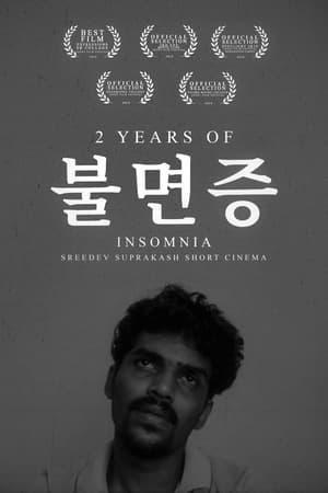 12 Best Movies Like Insomnia ...