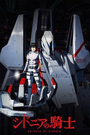 6 Best Anime Like Knights Of Sidonia ...