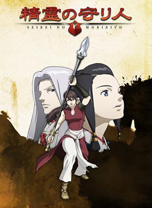 Anime Like Moribito