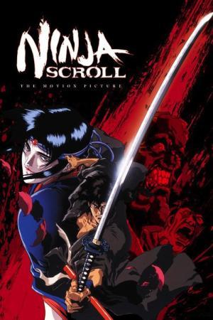 13 Best Anime Like Shigurui ...