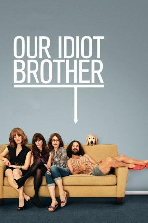 14 Best Movies Like Our Idiot Brother ...