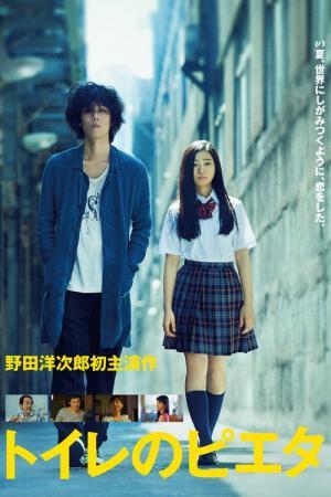 11 Best Japanese Schoolgirl Elevator ...