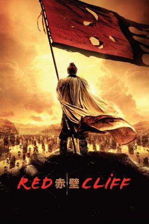 11 Best Movies Like Red Cliff ...