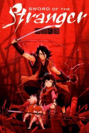 13 Best Anime Like Sword Of The Stranger ...