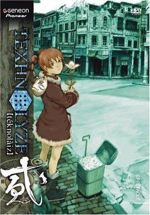 11 Best Anime Like Texhnolyze ...